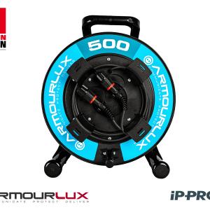 ArmourLux IP-PRO